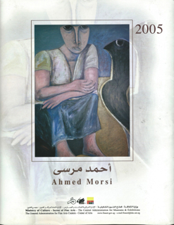 Solo_Show_Ahmed_Morsi_Ministry_of_Culture_Center_of_Fine_Arts_Cairo_2005_Poem_for_Artist_by_Adonis_Paris_2000_1.jpg