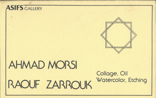 Group_Show_Ahmed_Morsi_Asifs_Gallery_New_York_City_March_April_1977_1.jpg