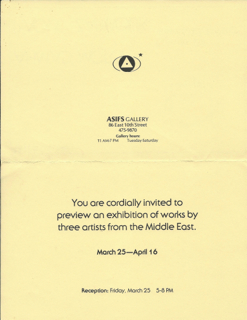 Group_Show_Ahmed_Morsi_Asifs_Gallery_New_York_City_March_April_1977_2.jpg