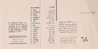 """_'68_Cairo_Atelier.jpg"