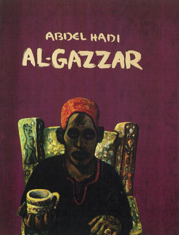 """""""Abdel Hadi Al Gazzar"""""""
