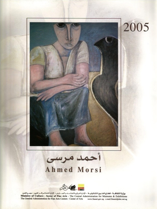 """AHMED MORSI"" for the Artist by Adonis"