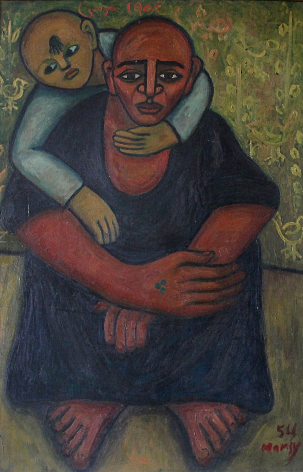 """Man and Child"""