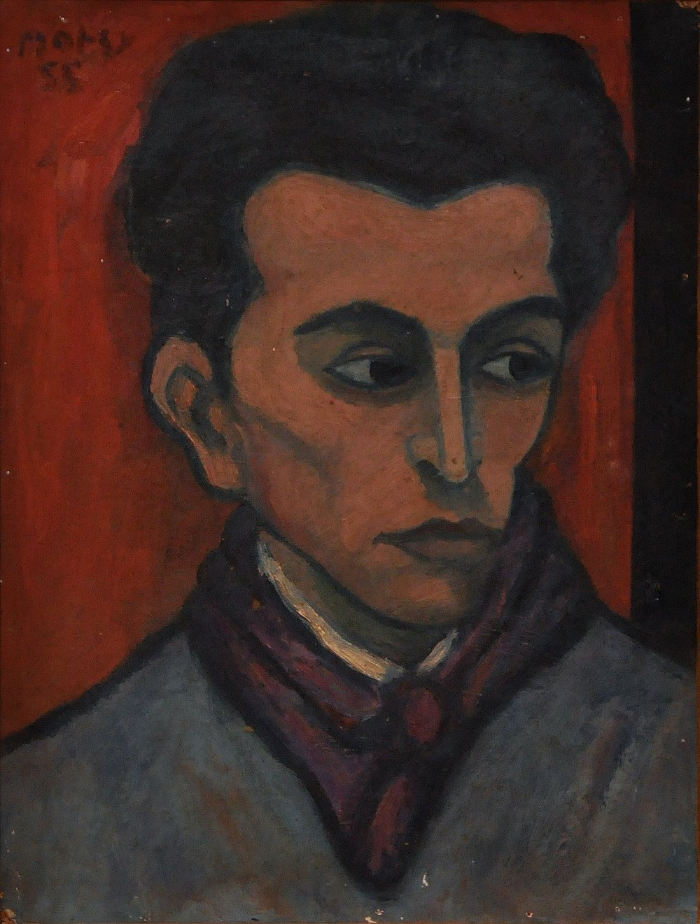 """Portrait of Aime Azar"""
