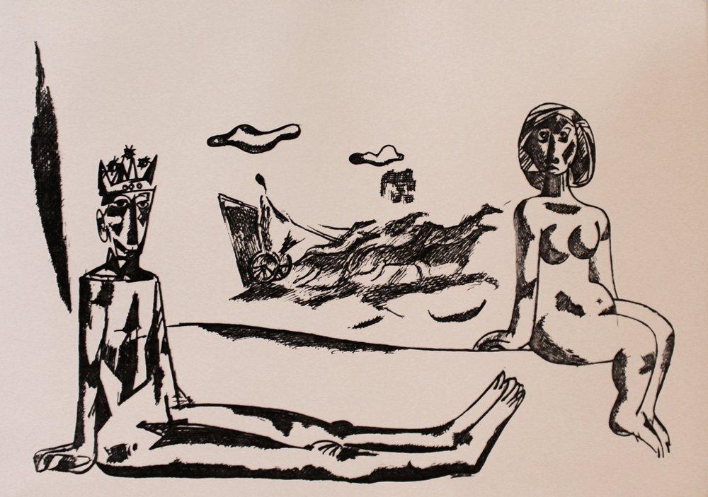 """Untitled"" ""Salah Abdel Sabbour Artist's Book"""