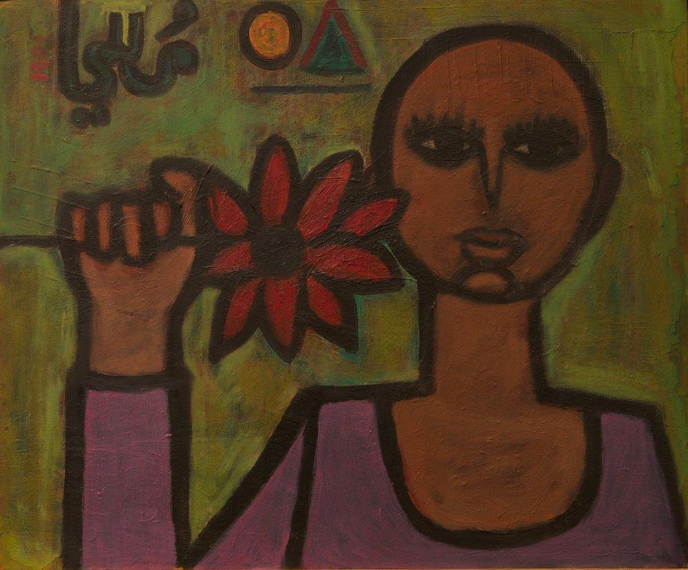 Ahmed-Morsi-Untitled-(Flower-Morsi-Arabic)-Alexandria-1954.jpg