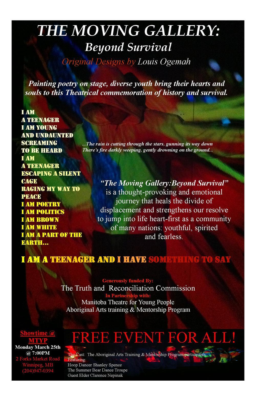 Moving Gallery TRC poster 2013 - Ryan Edit 2.jpg