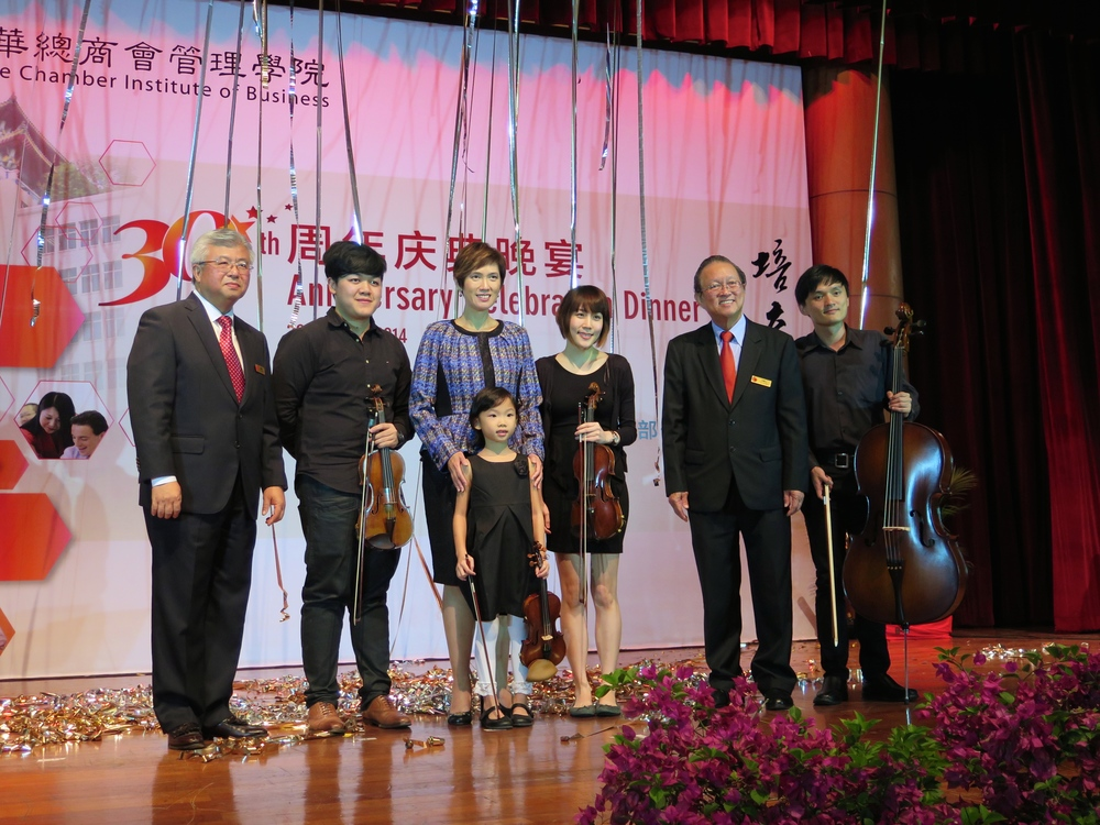 Guest of Honour, Mrs Josephene Teo, VIPs and the string trio with our young performer Faith Ow!