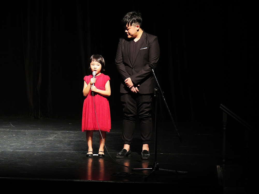 Yun Hui and teacher Jeremiah, our emcees for the afternoon.