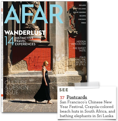 afar+magazine+september+2012+postcards.png