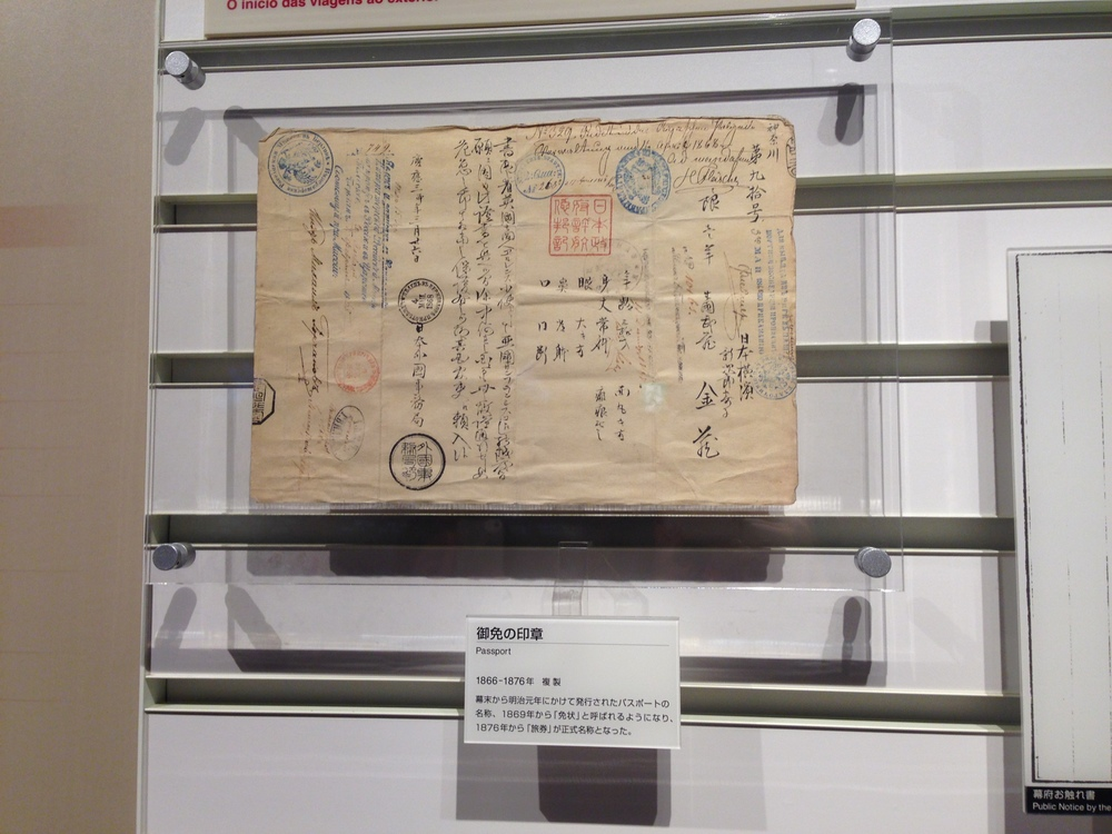 via Yokohoma Emigration Museum