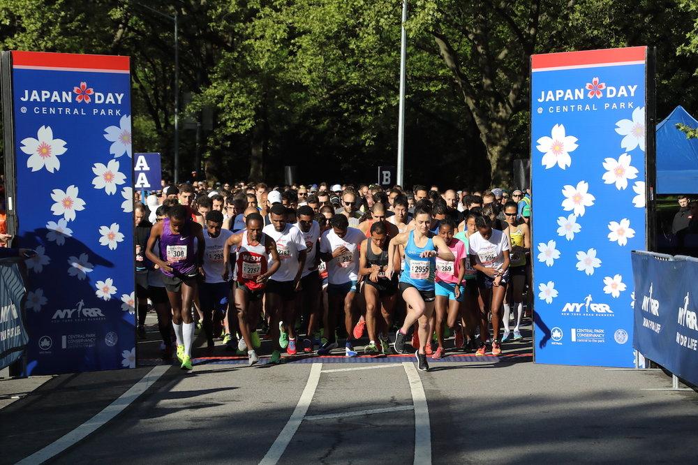 Japan Day 2017-0027.JPG