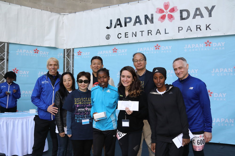 Japan Day 2017-0079.JPG