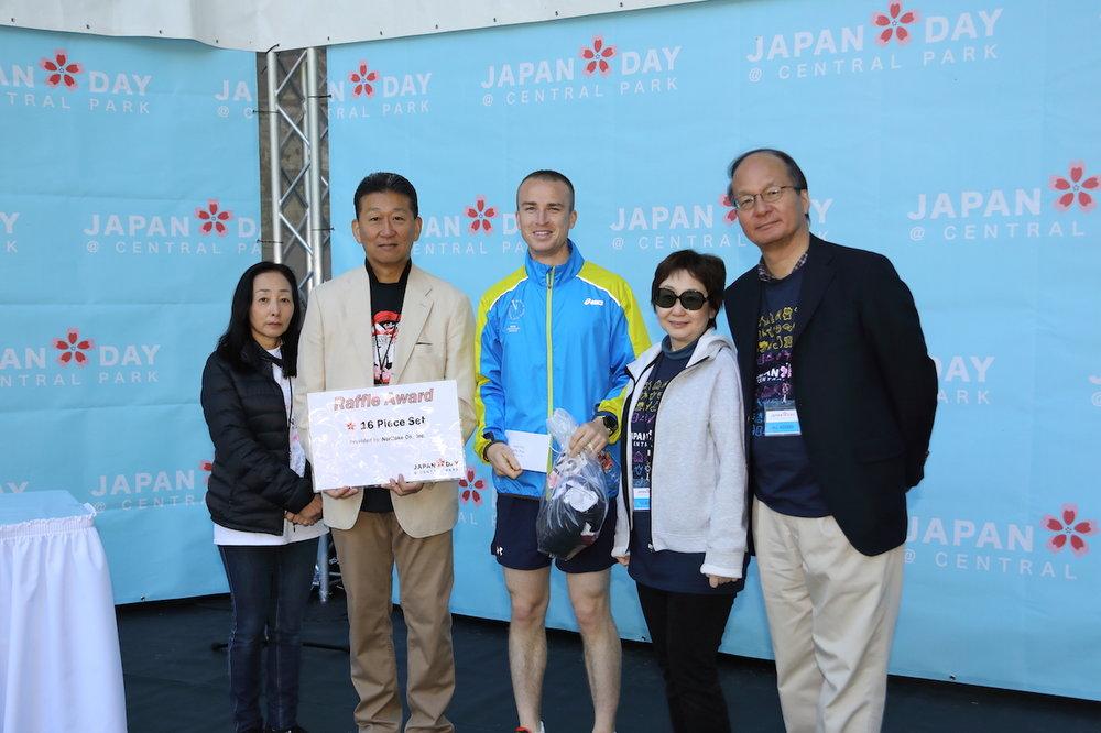 Japan Day 2017-0103.JPG