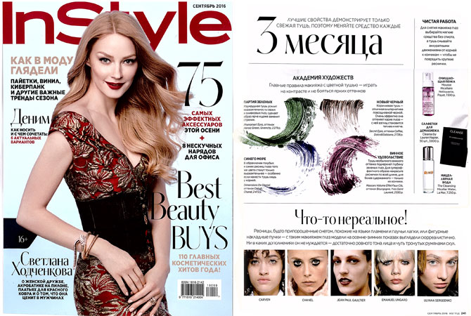 Instyle Magazine, Russia