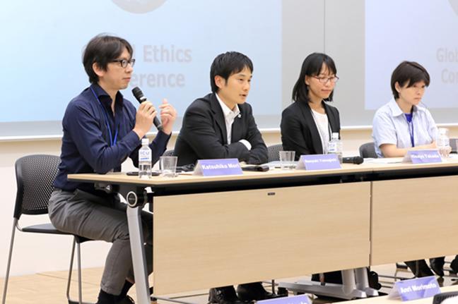 2015年6月、毛利勝彦教授の企画により、ICUでカーネギー倫理国際関係協議会の「グローバル倫理に関する国際会議」が開催され、JICUFは協賛しました。