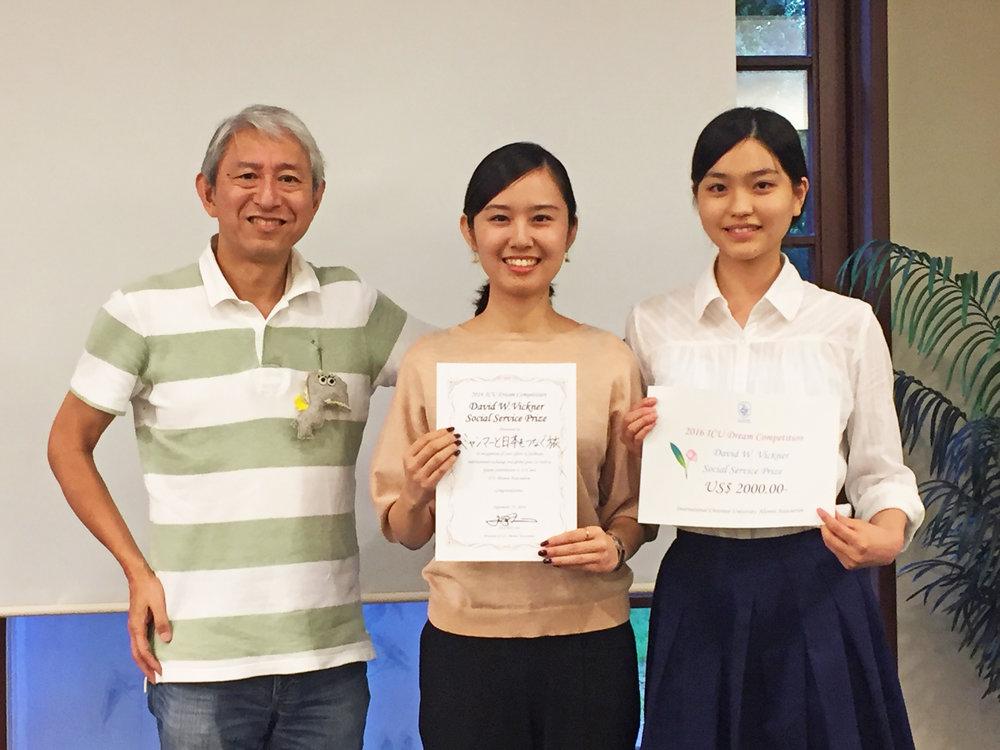 木越純同窓会会長(左)、山中美有さん(中央)、猶井咲喜さん(右)