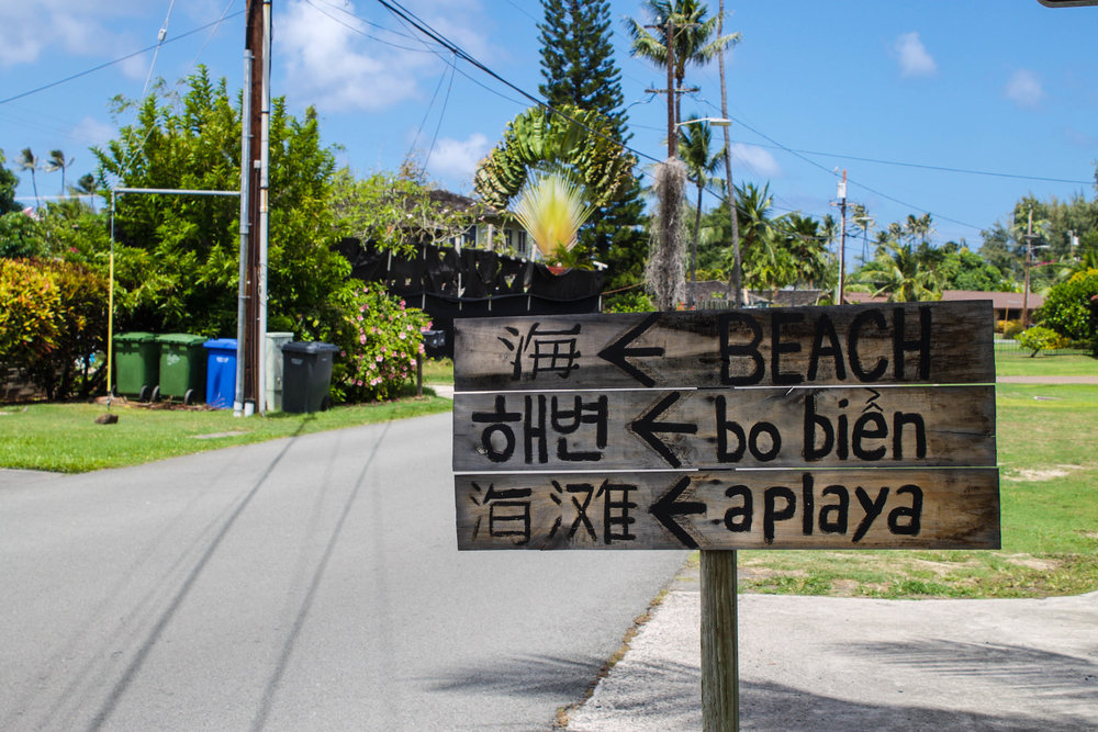 kailua-beach-sign.jpg