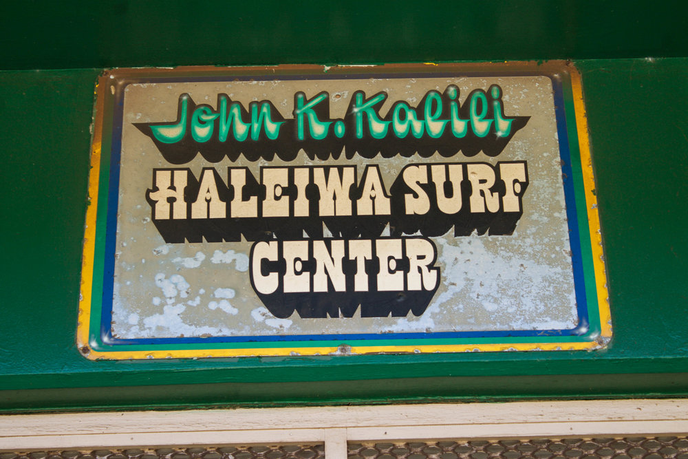 haleiwa-surf-center.jpg