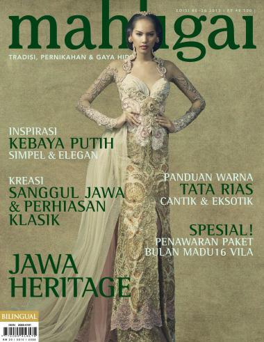 Cover Mahligai.jpg