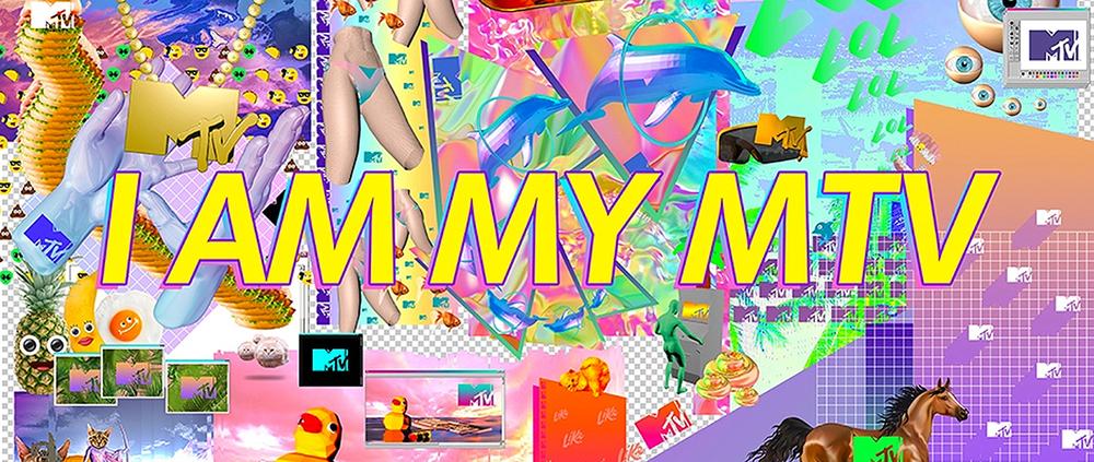 MTV 2015 rebranding