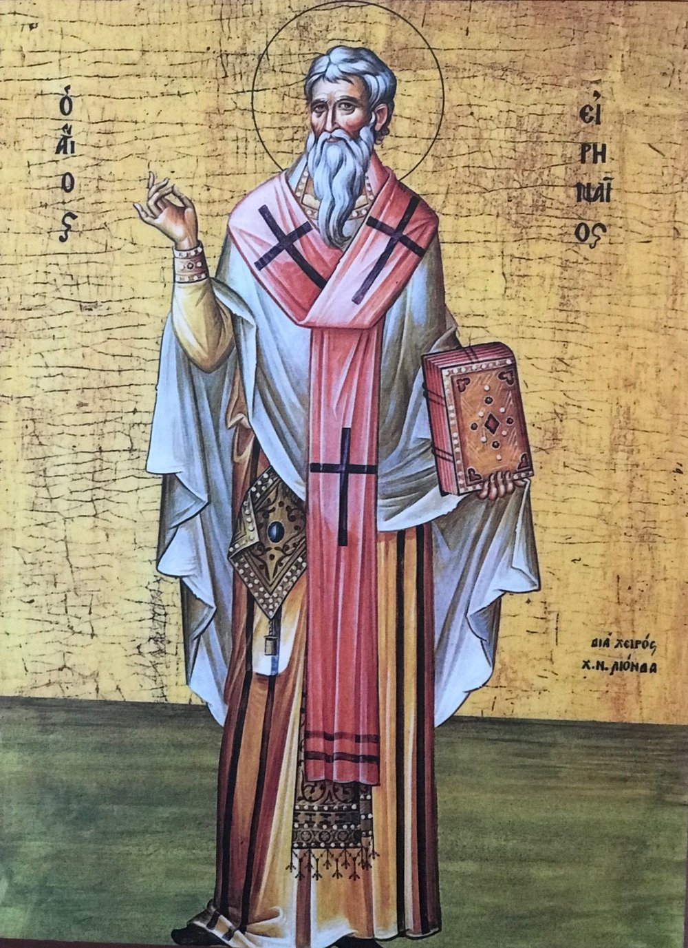 """BELONG BELIEVE BEHOLD BECOME …fully alive - """"The glory of God is a human being fully alive; and the life of human beings consists in beholding the vision of God"""" St. Irenaeus of Lyons, 2nd C."""