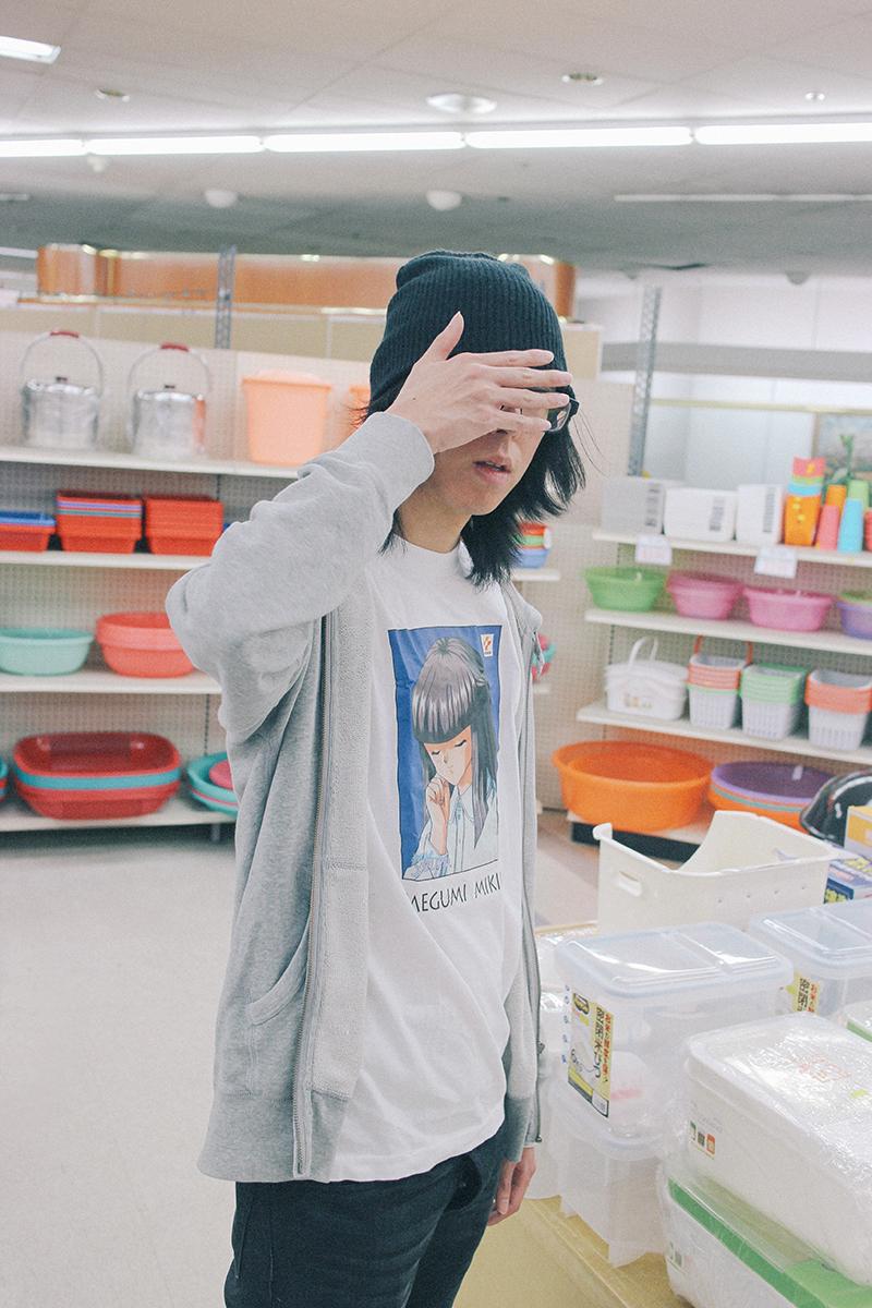 Meishi Smile