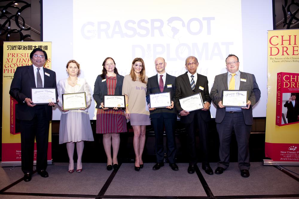 1 Honourees 2014.jpg