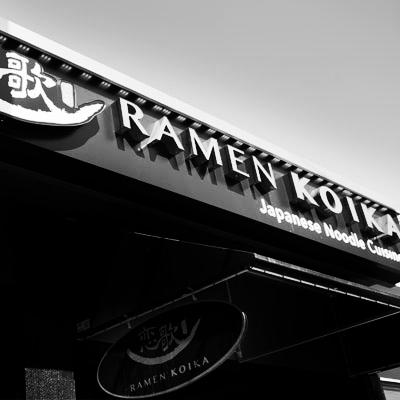 http://ramenkoika.com/