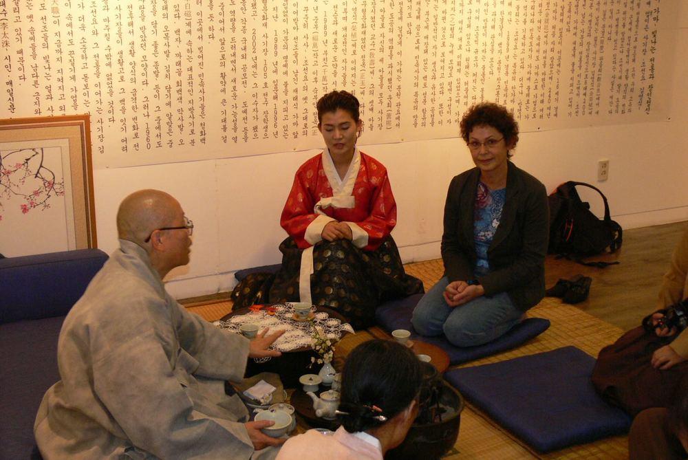 Theeceremonie / tea ceremony