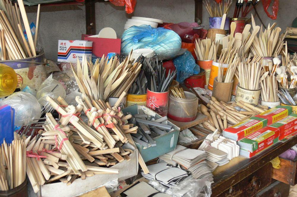2010 – tools shop