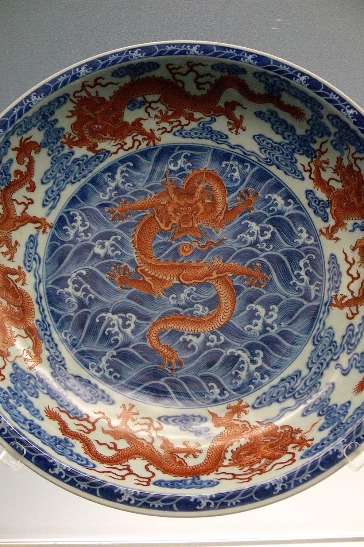 2010 - Shanghai Museum