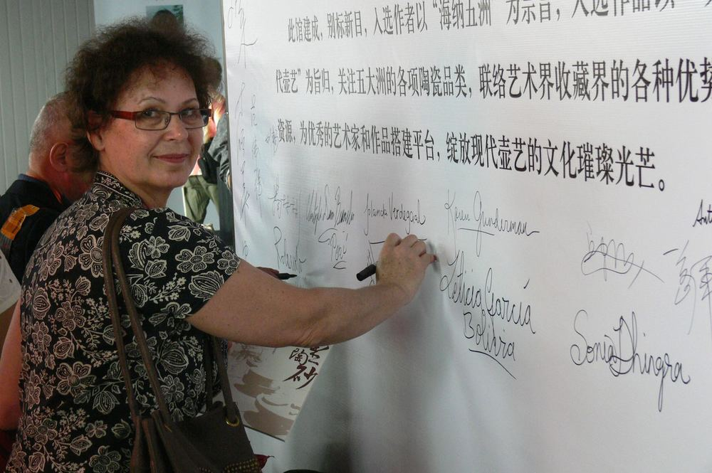 2012 -Signing the banner