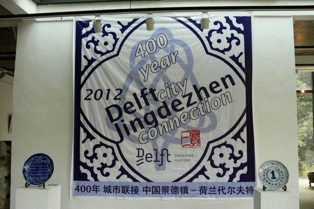 2012 -Jingdezhen; Delft-Jingdezhen 400 years of cultural exchange