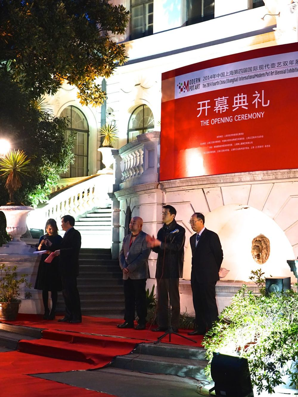 2014 - Opening speeches