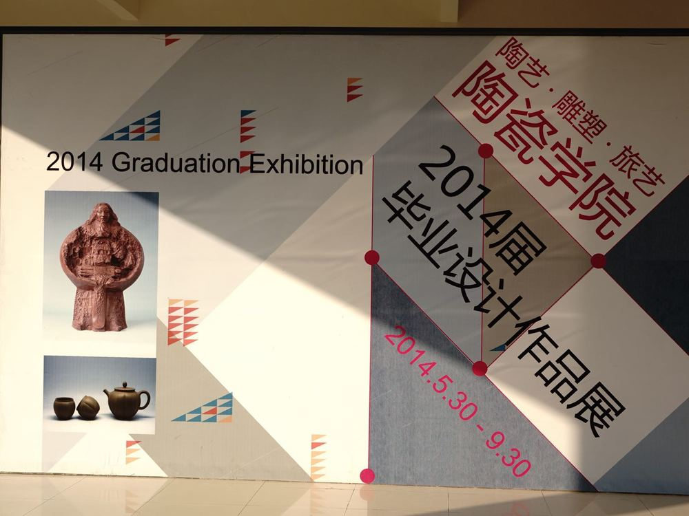 2014 - graduation show of the Ceramics Institute