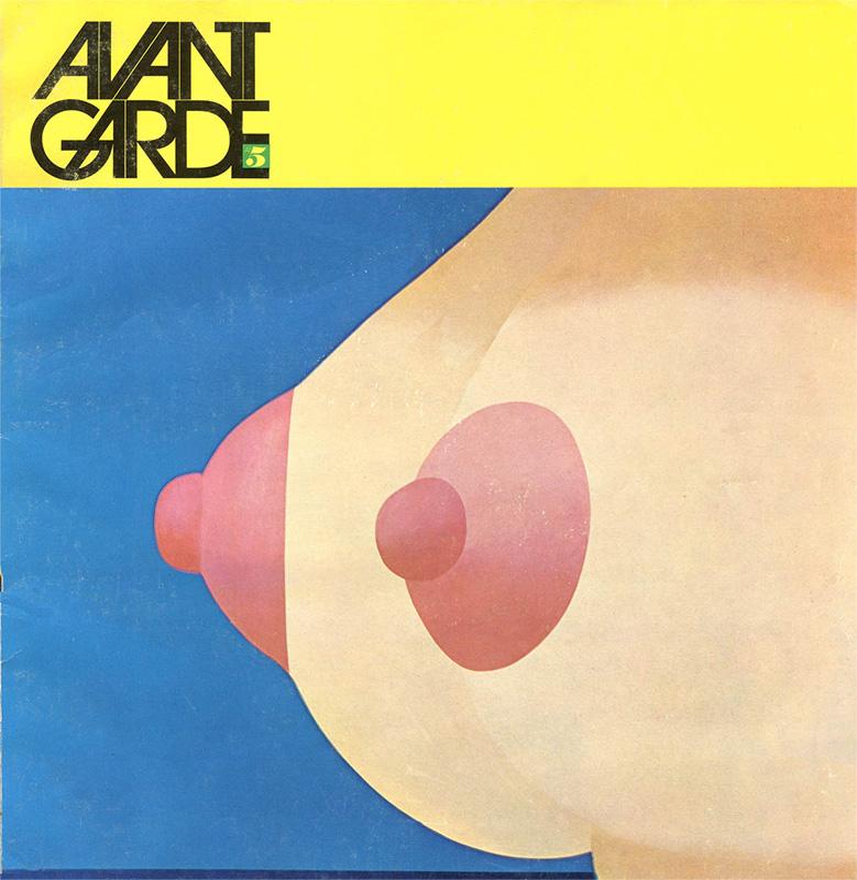 Avant Garde #5