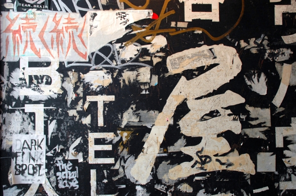 "Kirk Pedersen  (BIO) ,   Dark Funk Spot, Shinjuku, Tokyo  , 2007, lightjet print 3/10, 34"" x 52"""