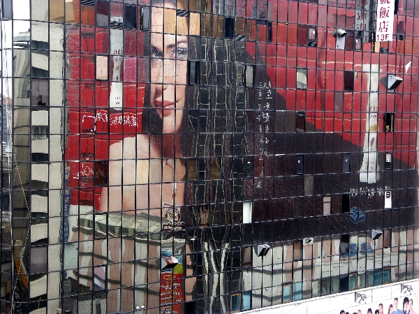 "Kirk Pedersen ""Reflection, 13F, Taipei,"" 2006 lightjet print 3/10  26 3/8"" x 32 5/16"""