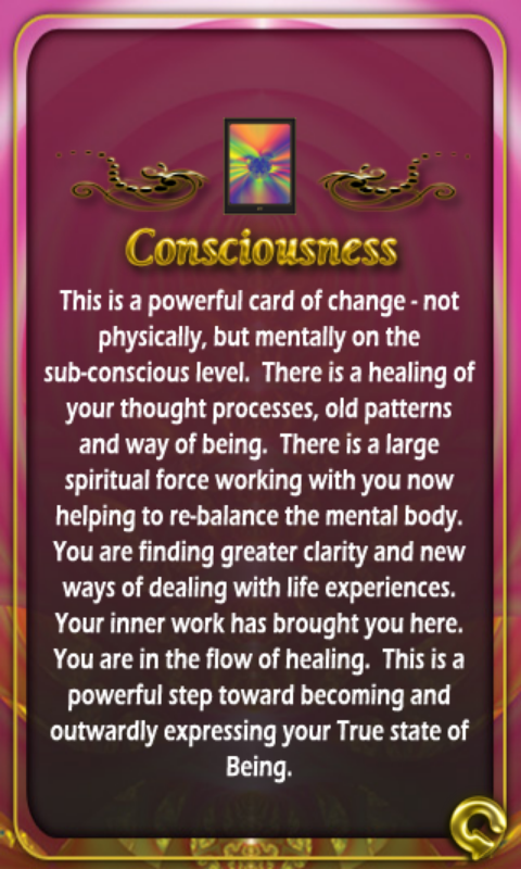 WODIN'S DAY JULY 8th 2015                  CONSCIOUSNESS
