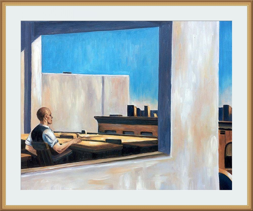 """""""Office in a Small City"""" (1956) by Edward Hopper   """"Office in a Small City"""" from  Sixty Seven Moons   Performed by Jillian Louis Piano - Bob Kelly"""