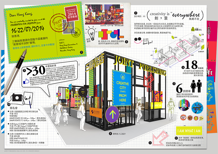 2014-bookfair-01.jpg