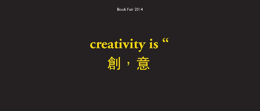 2014-bookfair-09.jpg
