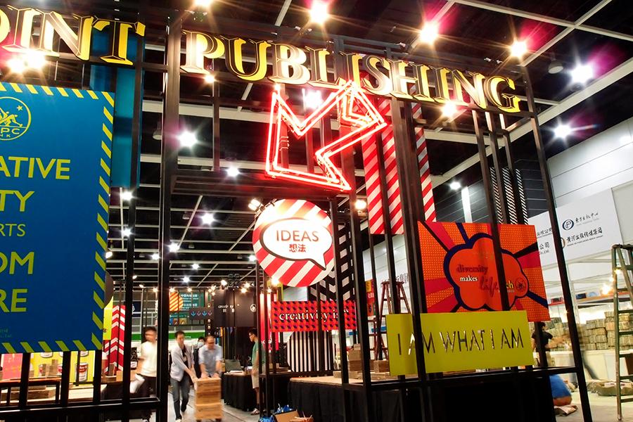 2014-bookfair-P01.jpg