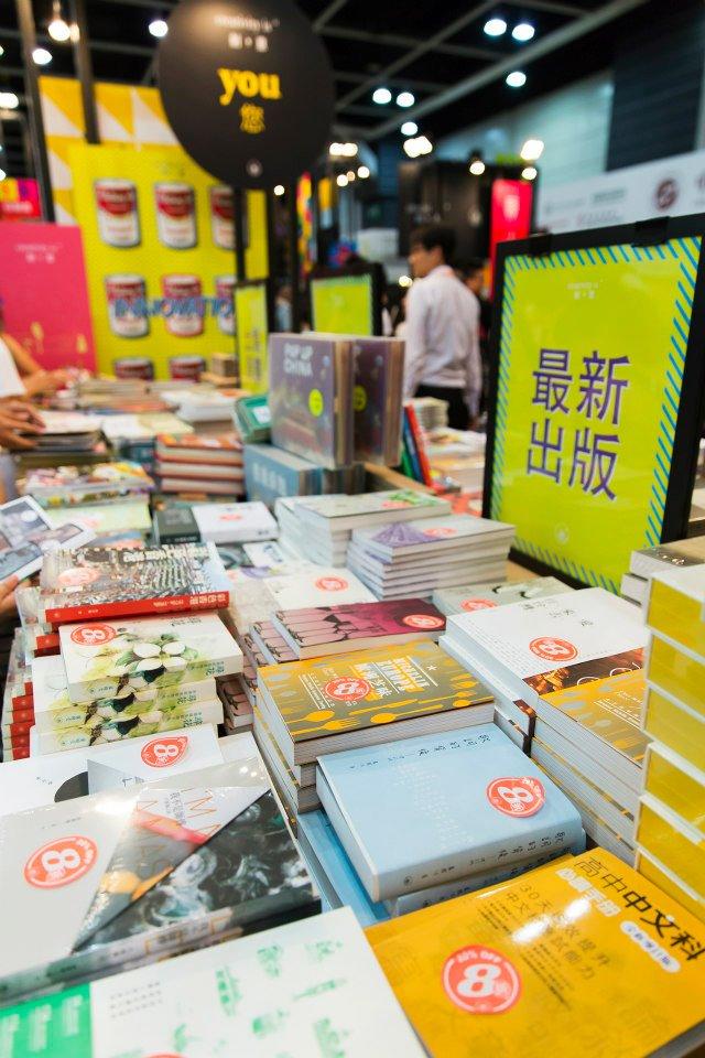 2014-bookfair-P26.jpg