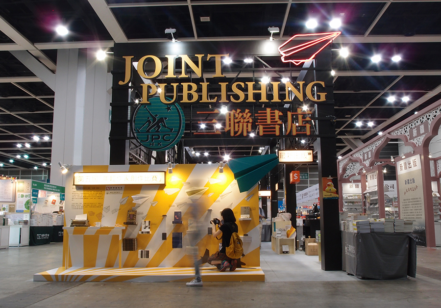 2015-JP Bookfair-4.jpg