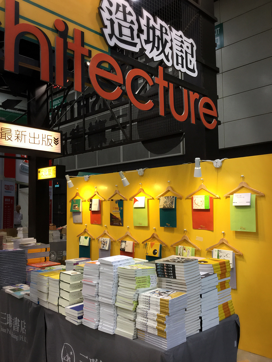 2015-JP Bookfair-17.jpg