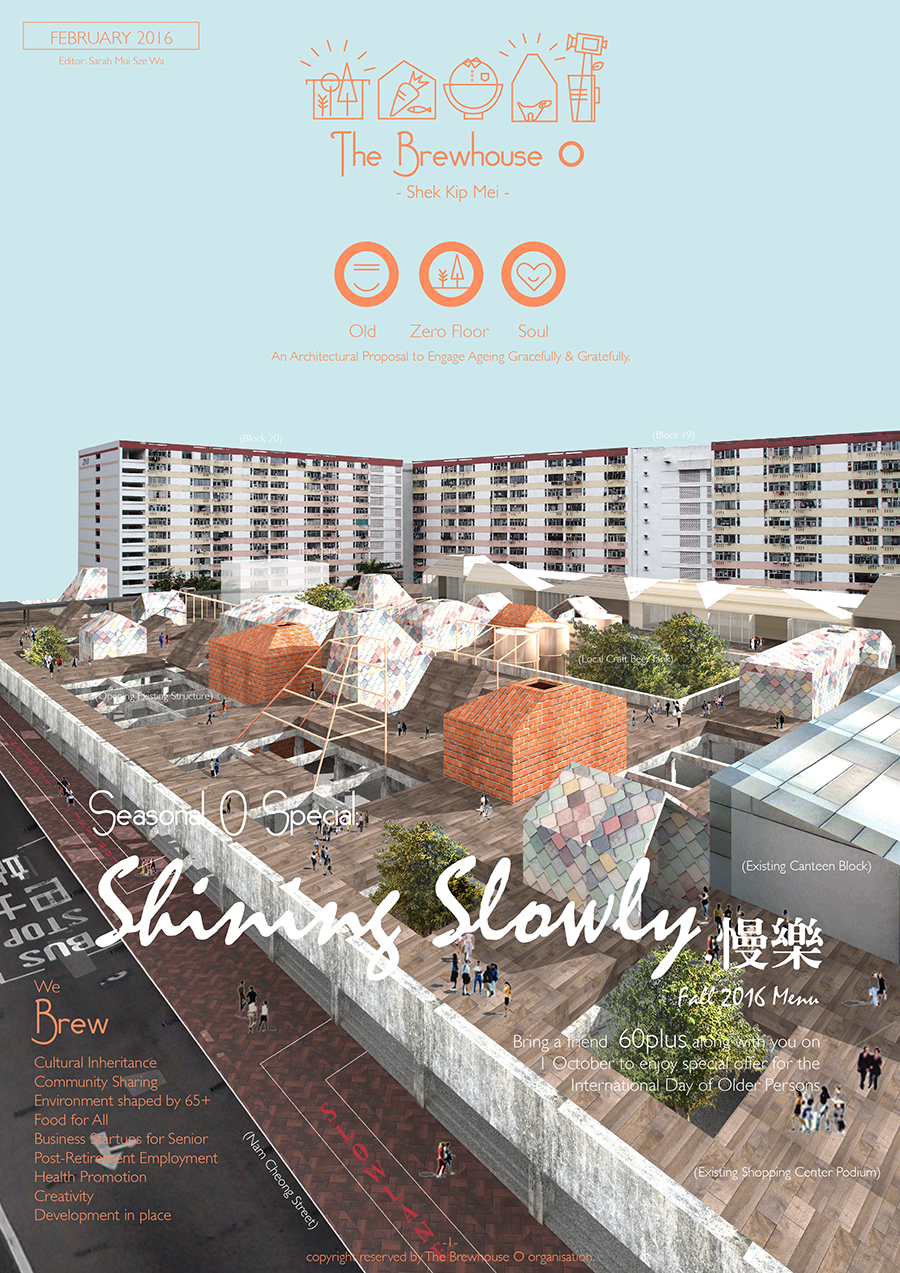 hkia young architect award 2015 shining slowly one bite design