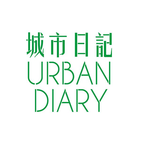 Urban Diary.jpg