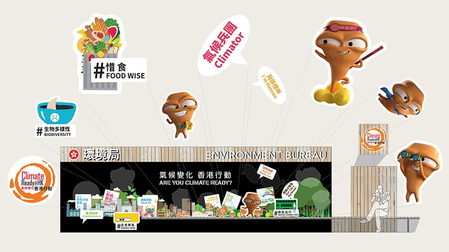 2016-Eco Expo-01.jpg